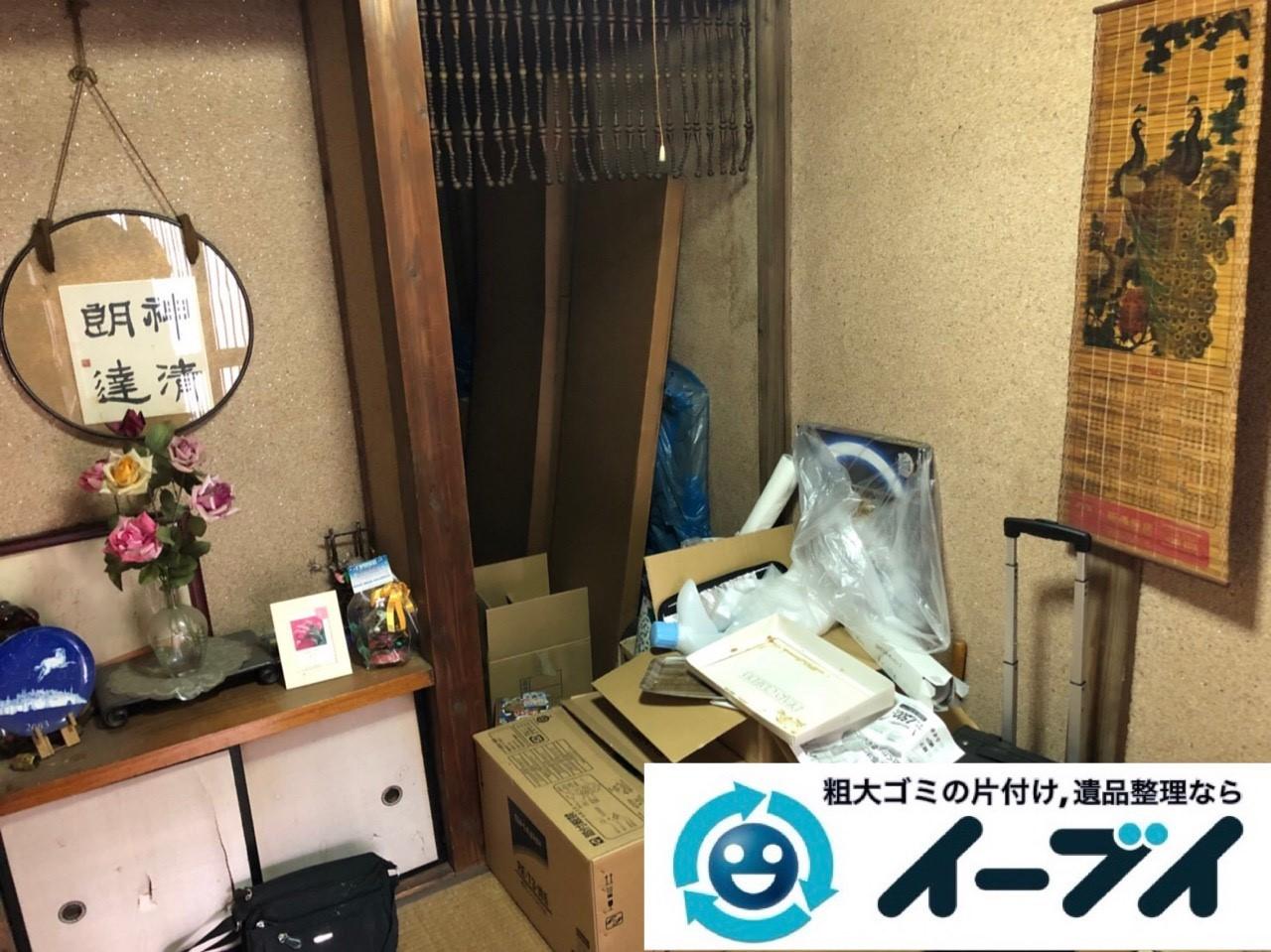 2018年12月29日大阪府大阪市鶴見区で実家の片付けで出た本などの不用品回収。写真4