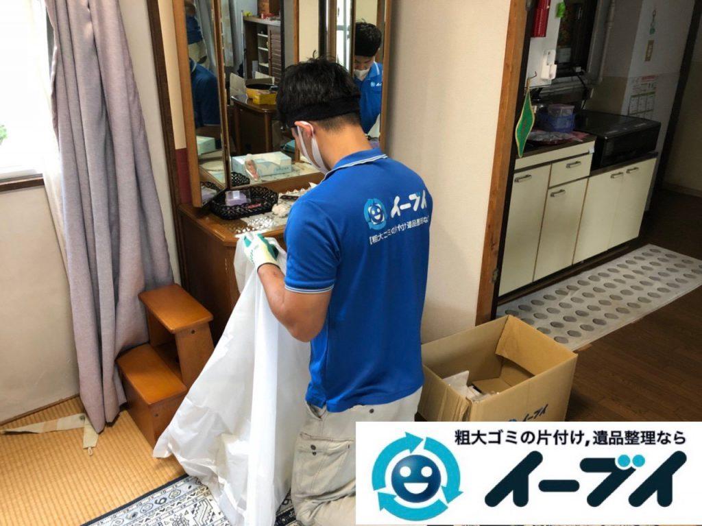 2018年12月19日大阪府大阪市城東区で転居に伴い洗濯機や生活用品などの片付け処分。写真1