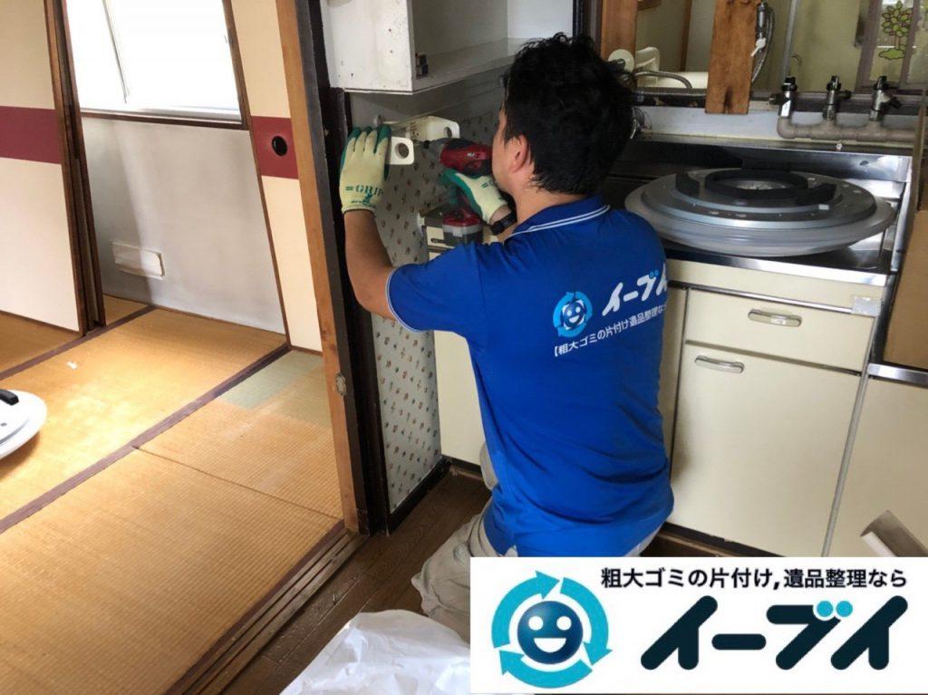 2018年12月11日大阪府大阪市大正区で引っ越しに伴いキッチン周りの片付け処分のご依頼。写真1