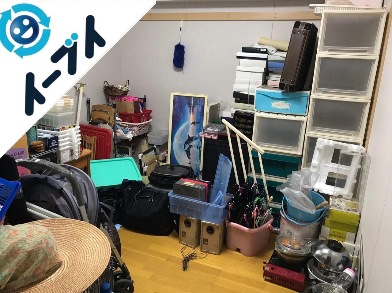 2018年12月20日大阪府大阪市西区でお部屋一室の不用品の回収をしました。写真4