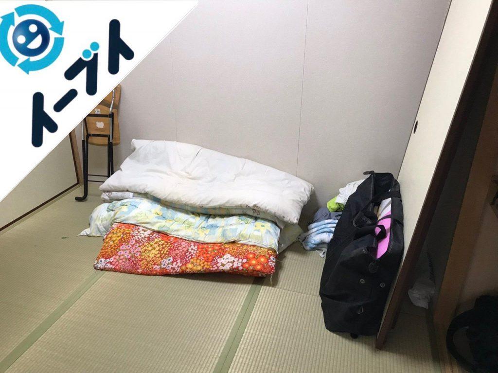 2018年12月14日大阪府大阪市東淀川区で転居に伴い布団やキッチン道具などを回収しました。写真6