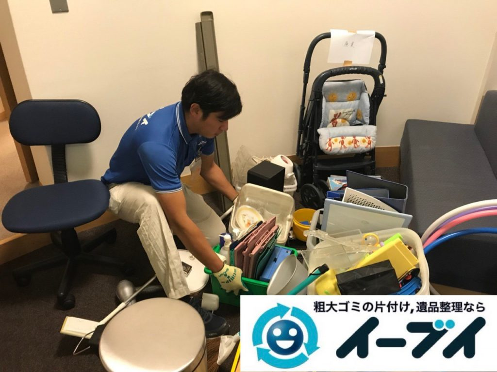 2018年12月22日大阪府大阪市西淀川区でオフィス移転に伴い不用品の回収のご依頼。写真1