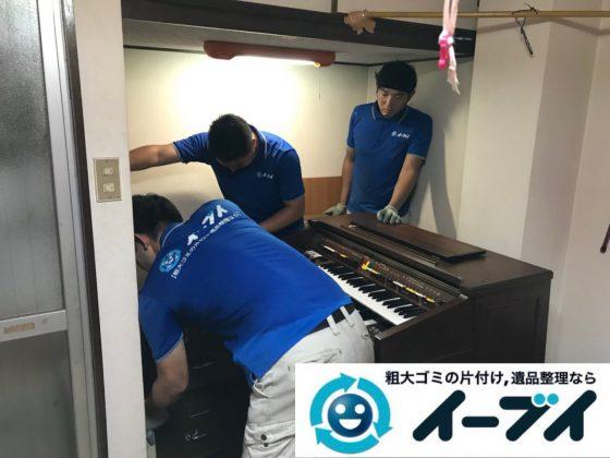 2019年1月2日大阪府大阪市東住吉区で古い大型のエレクトーンの回収をしました。写真5