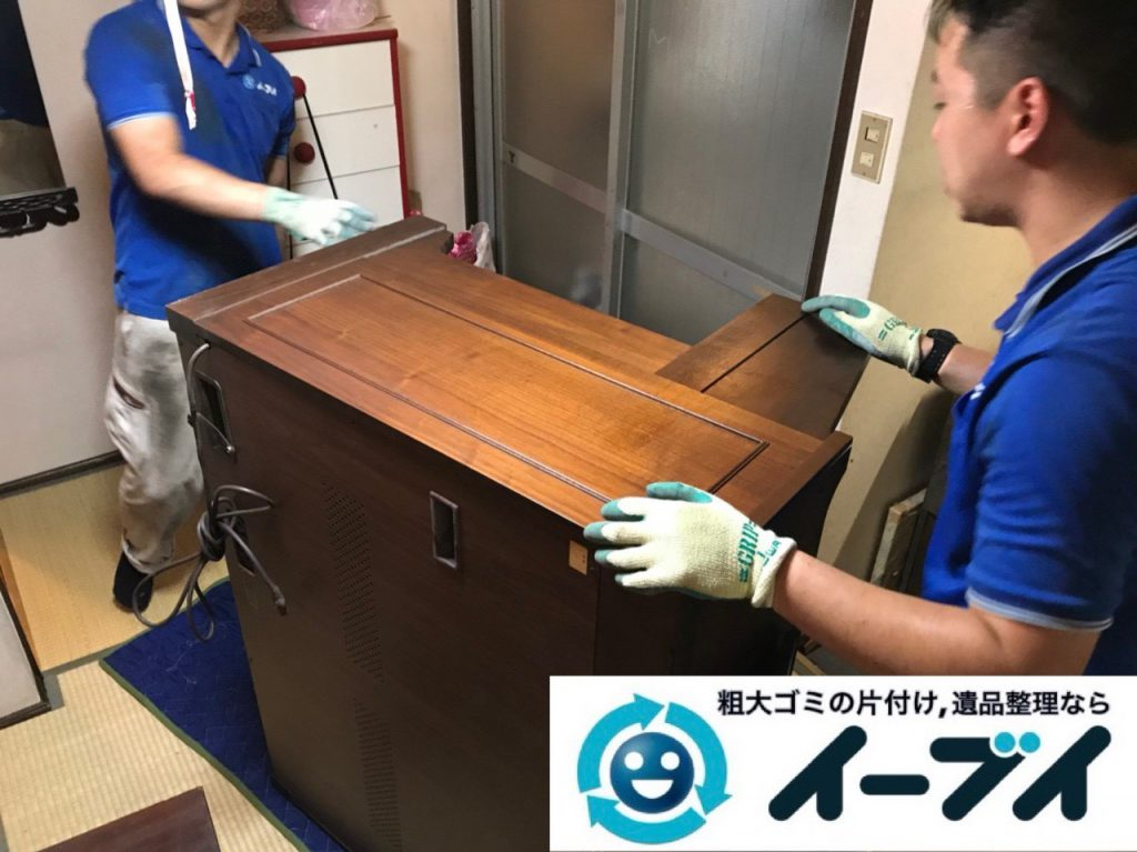2019年1月2日大阪府大阪市東住吉区で古い大型のエレクトーンの回収をしました。写真3