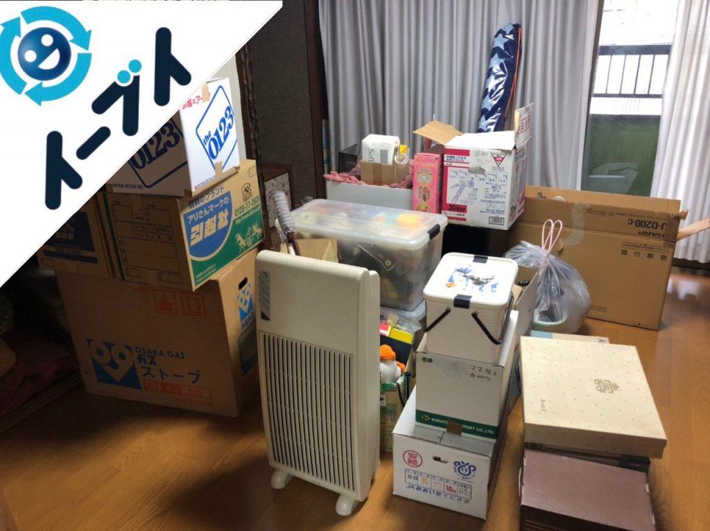 2018年12月27日大阪府堺市堺区で引っ越しに伴い整理された不用品の回収をしました。写真4