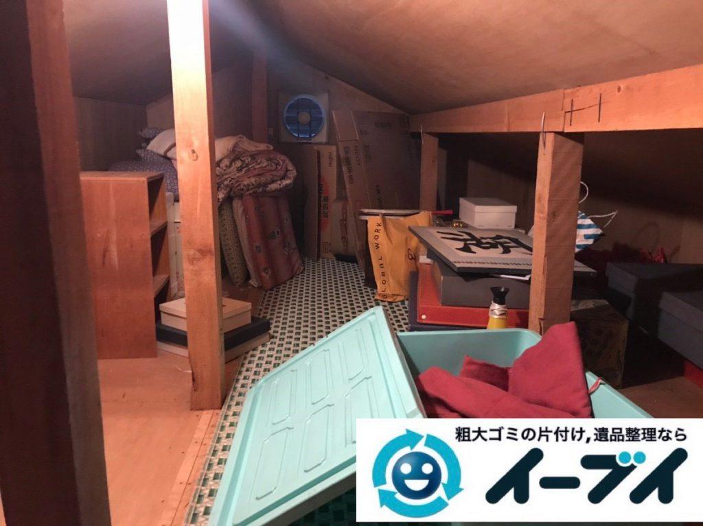 2019年2月8日大阪府富田林市で屋根裏と玄関の不用品回収をさせていただきました。写真3