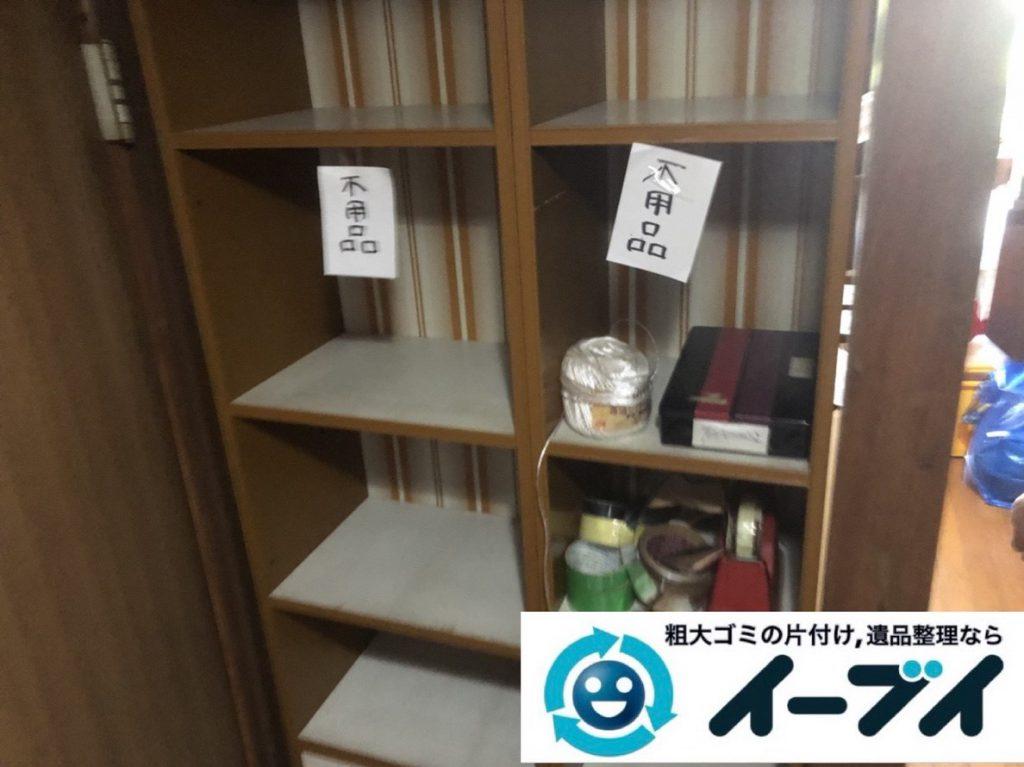 2019年2月23日大阪府泉佐野市で台所や階段下のスペースを片付けさせていただきました。写真1