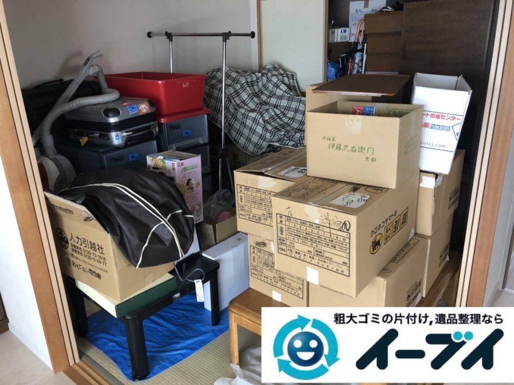 2019年2月25日大阪府泉南市で引越しに伴い不要になった家具や家電などの回収作業。写真3