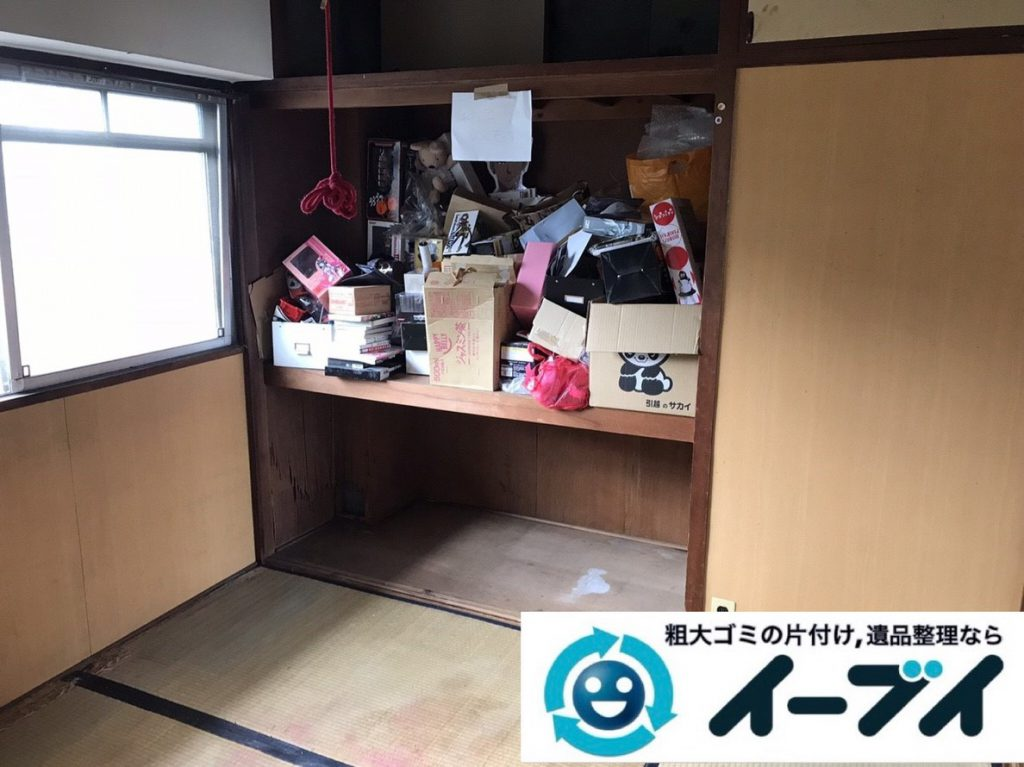 2019年3月26日大阪府堺市東区で生活用品や日用雑貨など散乱したゴミ屋敷を片付けさせていただきました。写真4