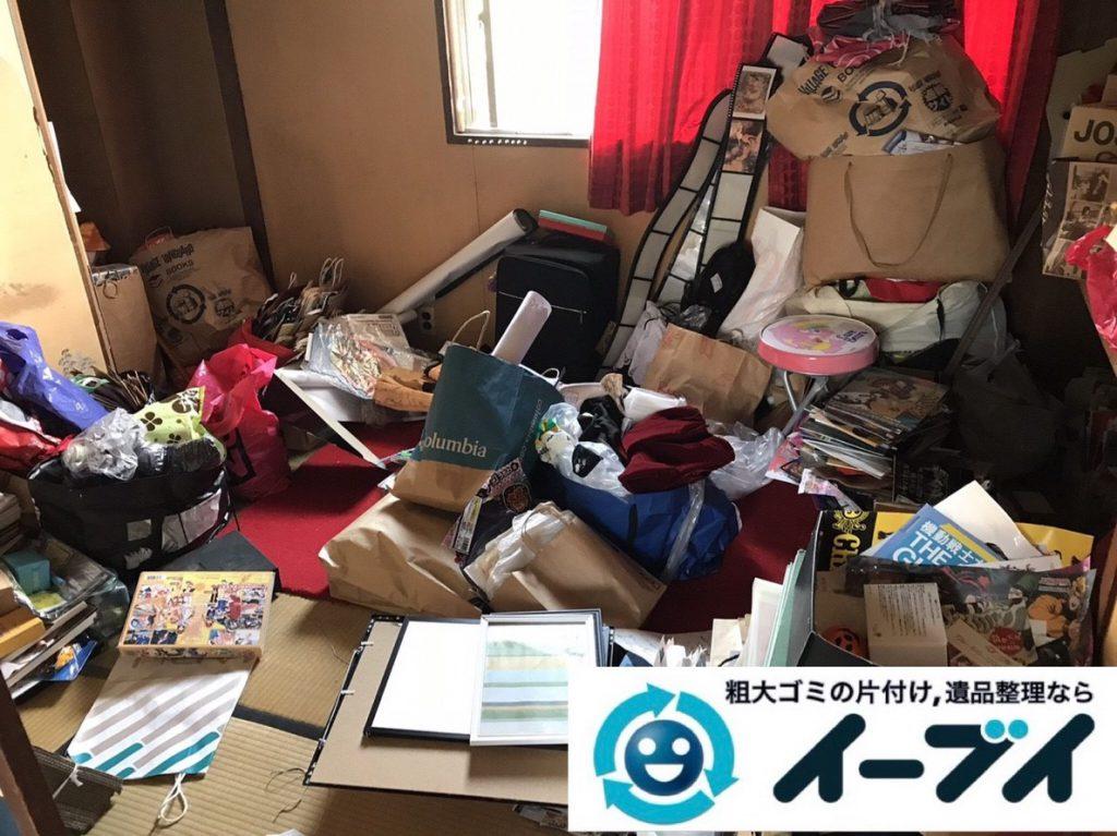 2019年3月26日大阪府堺市東区で生活用品や日用雑貨など散乱したゴミ屋敷を片付けさせていただきました。写真1