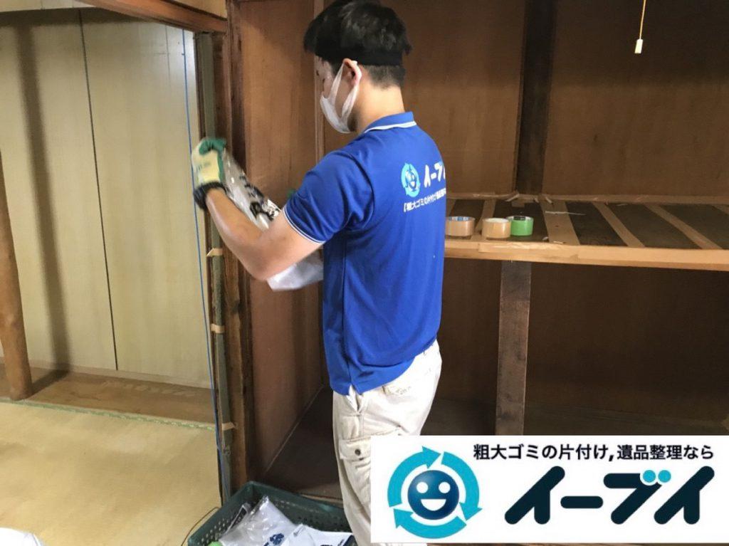 2019年3月9日大阪府四条畷市で箪笥の大型家具や小家電などを回収させていただきました。写真1