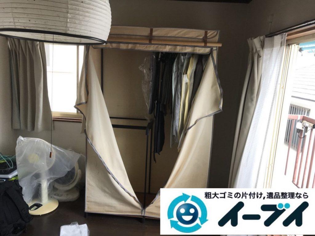 2019年3月15日大阪府大阪市中央区でお家の家財道具一式の不用品回収。写真1