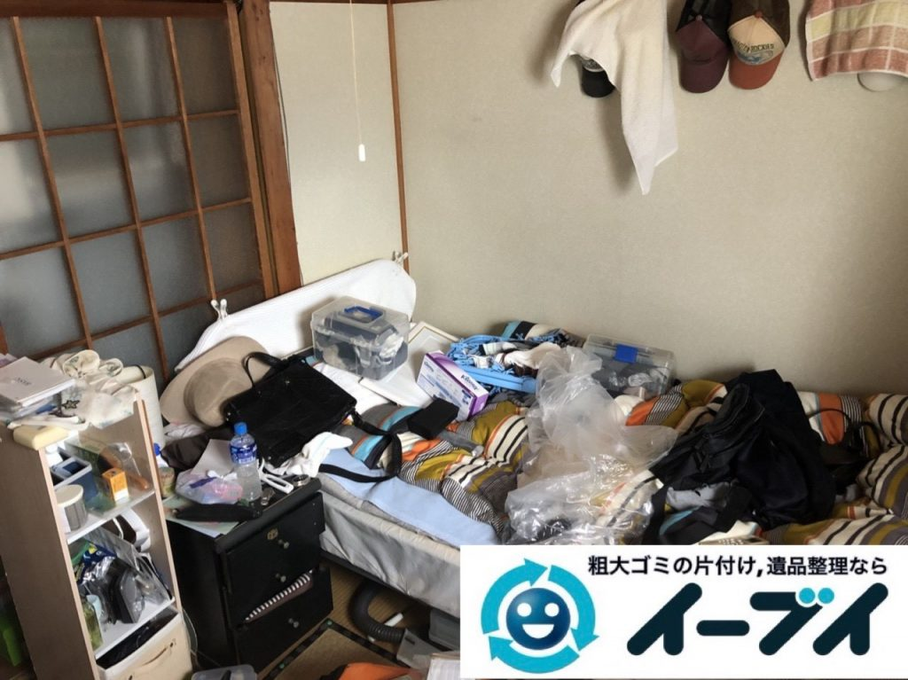 2019年5月5日大阪府大阪市浪速区で引越しに伴い、お家の家財道具を一式処分しました。写真4