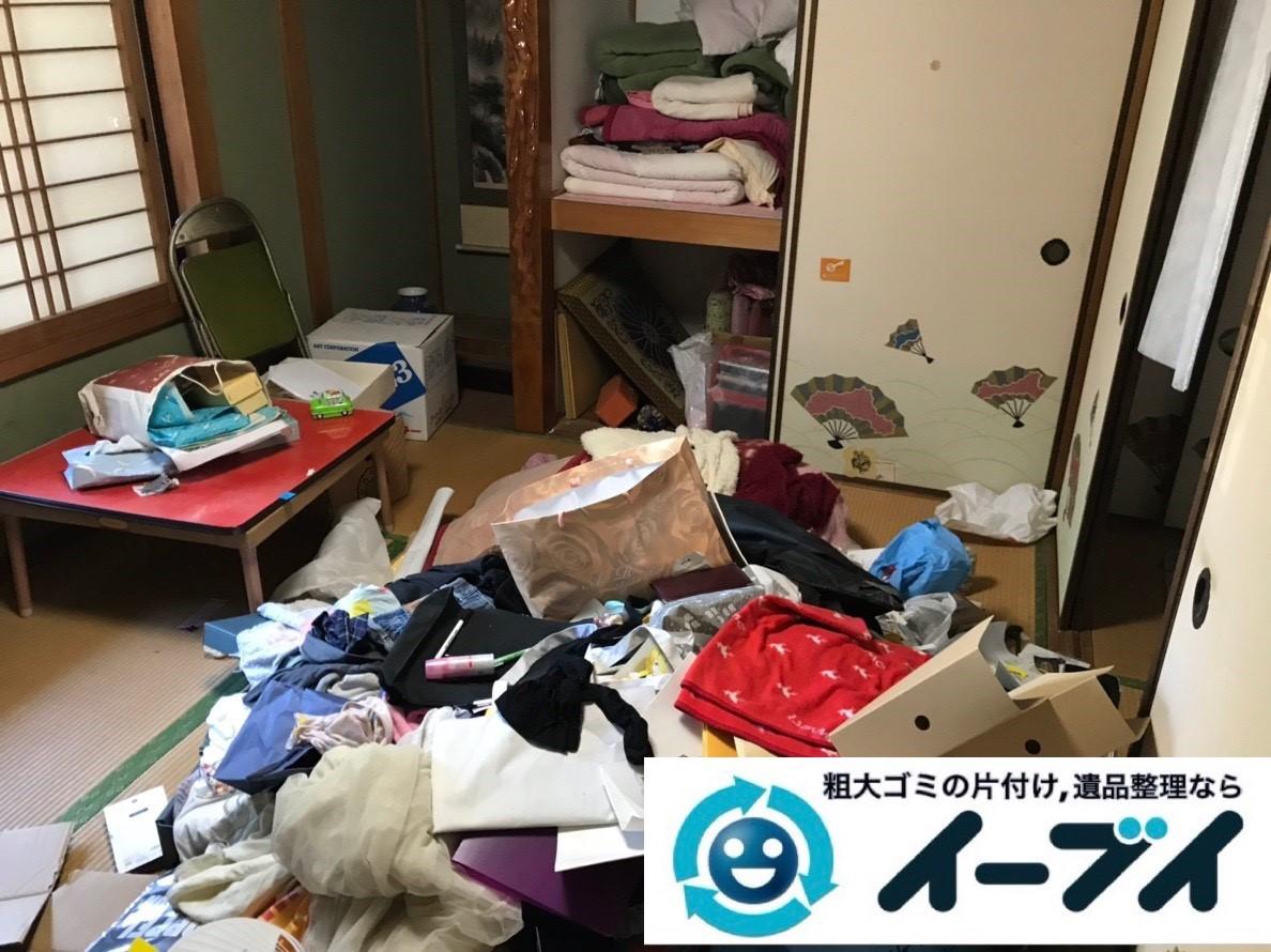2019年4月22日大阪府千早赤阪村でテーブルの家具処分、衣類などの生活用品の不用品回収。写真1