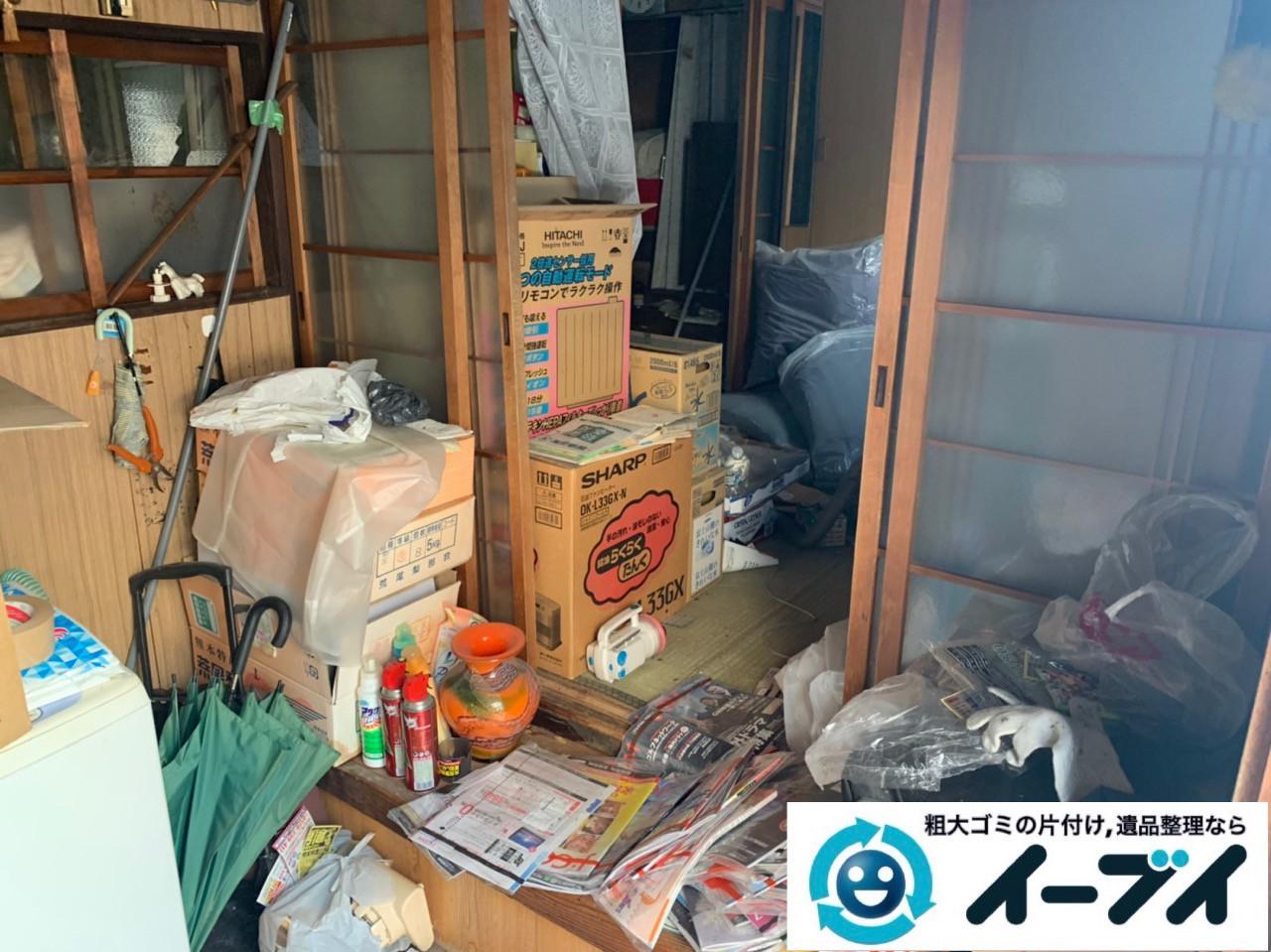 2019年5月12日大阪府能勢町で不用品が溜まった玄関の片付け作業。 写真3
