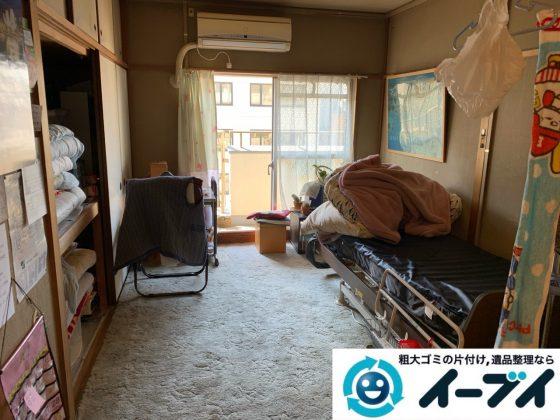 2019年5月17日大阪府大阪市西区で施設に入居するため不用品回収をさせていただきました。写真1