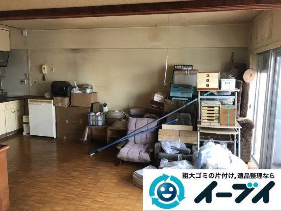 2019年6月17日大阪府八尾市で引越しに伴いお家の家財道具を一式処分させていただきました。写真1