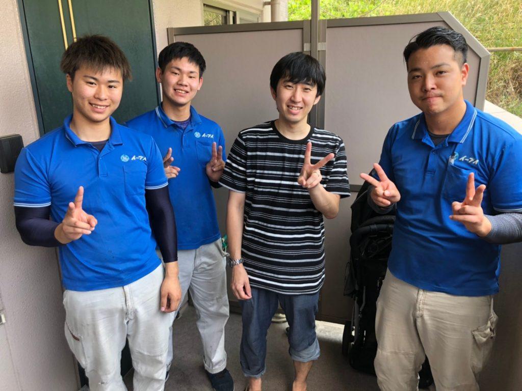 2019年7月9日大阪府大阪市旭区のお客様より、お引越しに伴い家財道具の処分がしたいとの事で弊社にご依頼頂きました。