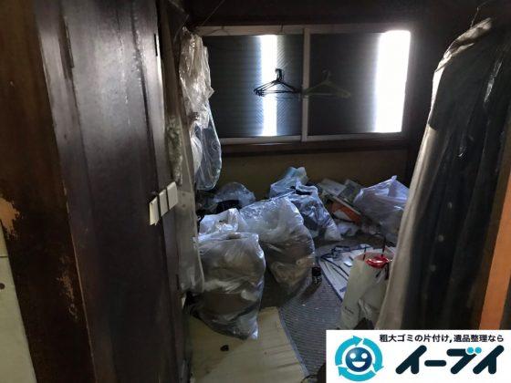 2019年8月6日大阪府大阪市平野区でソファの家具処分、衣類や細かな生活用品の不用品回収。写真1