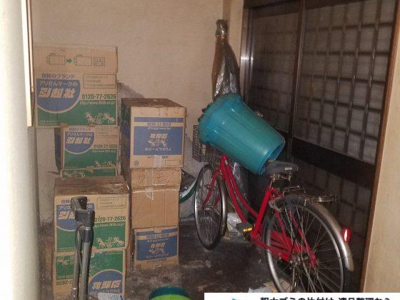 2019年8月27日大阪府大阪市旭区でガレージの不用品回収のご依頼。写真2