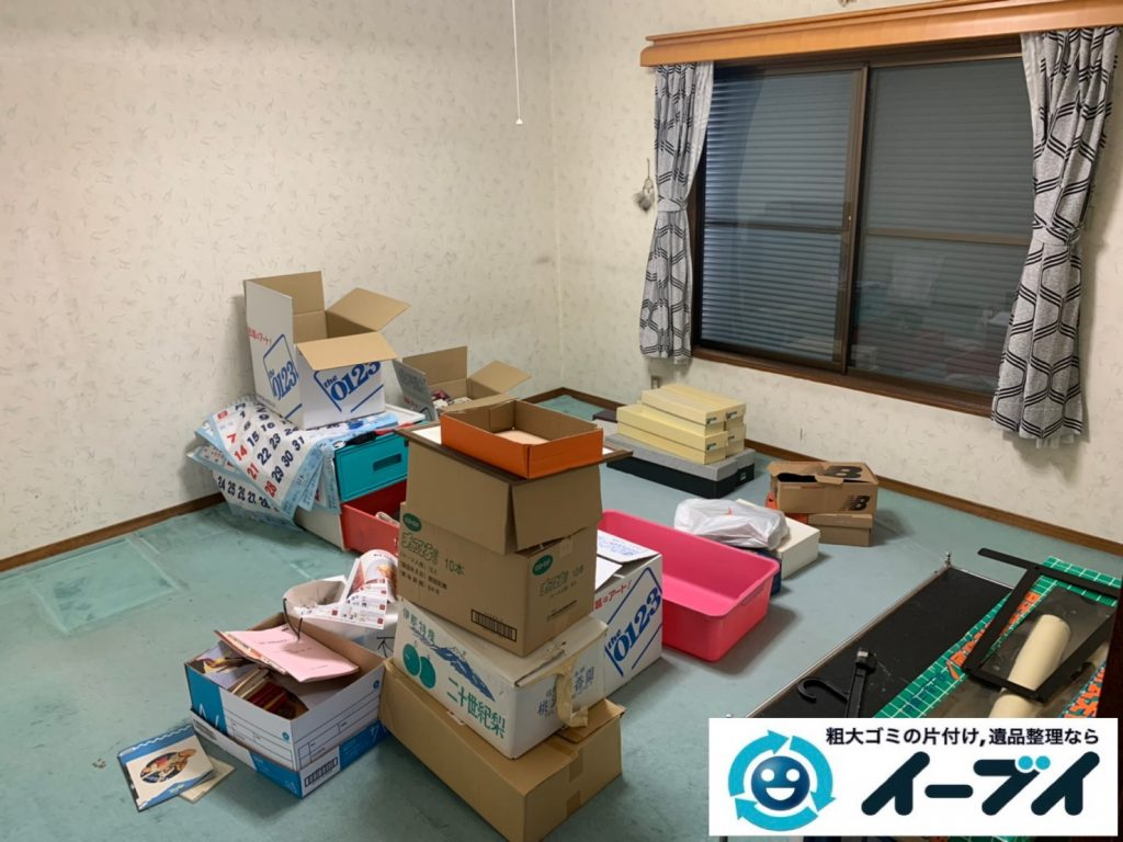 2019年10月17日大阪府大阪市富田林で引越し後に残った、引っ越しゴミを不用品回収しました。写真3