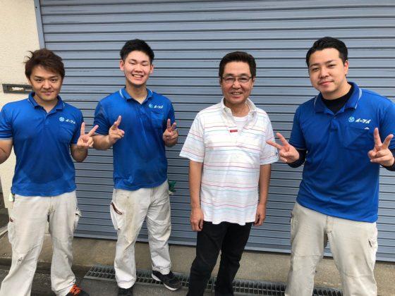 2019年9月16日大阪府大阪市生野区のお客様より、長屋1件分、大型家具や、細かな雑ゴミまで、残っている物を全て撤去して欲しいとの事で、弊社にご依頼頂きました。