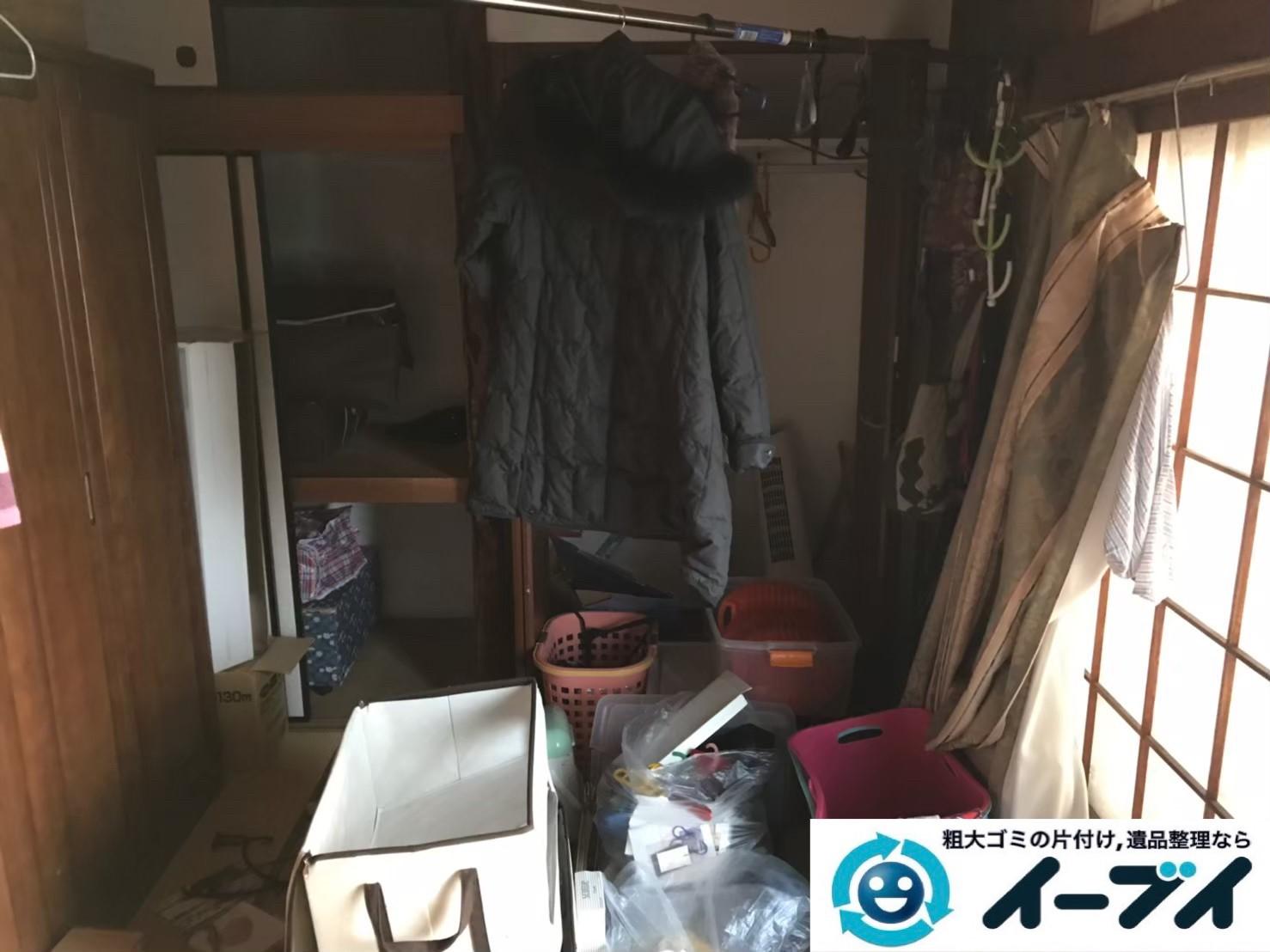2019年9月10日大阪府大阪市港区で婚礼家具の大型家具処分をしました。写真3