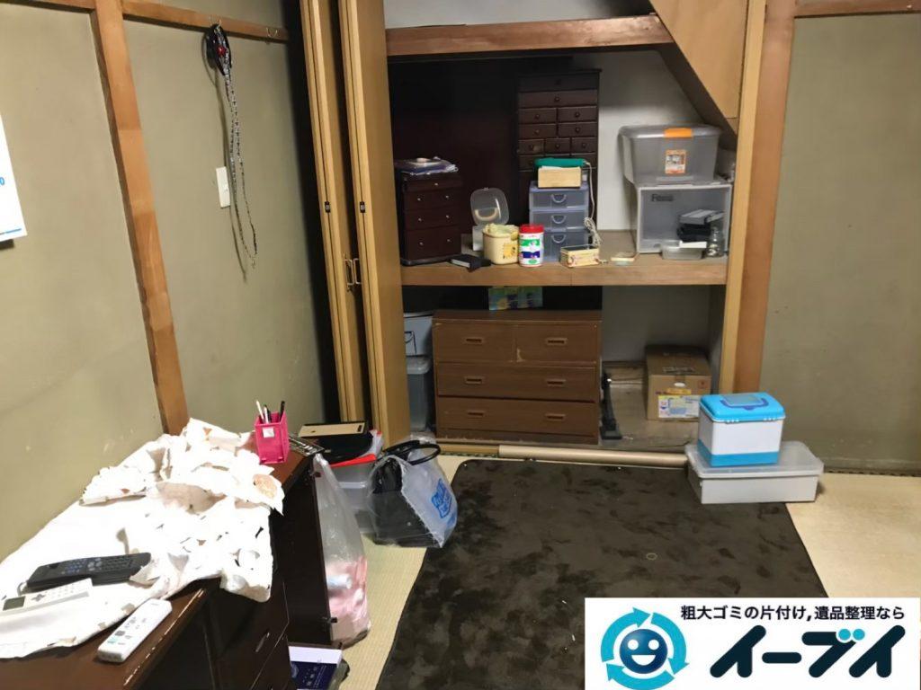 2019年9月5日大阪府大阪市此花区でテーブルや整理箪笥の大型家具処分。写真1