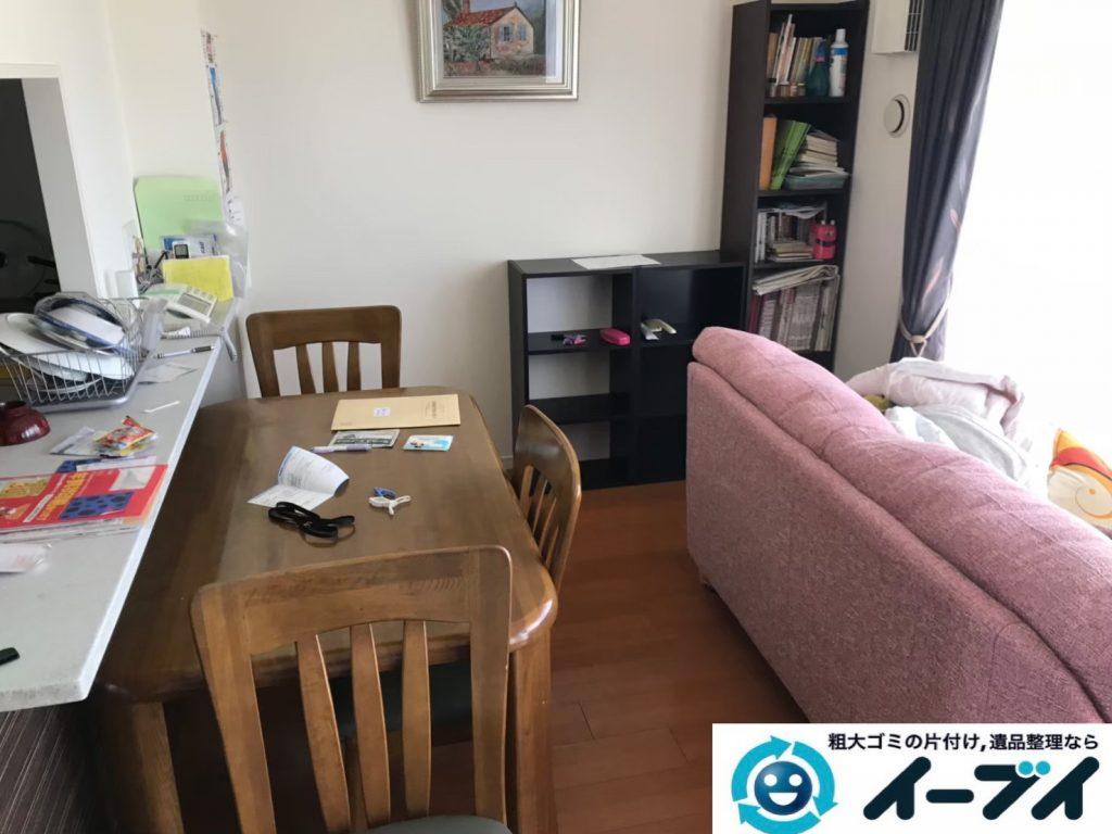 2019年9月12日大阪府大阪市西区でテーブルやソファの大型家具処分。写真1