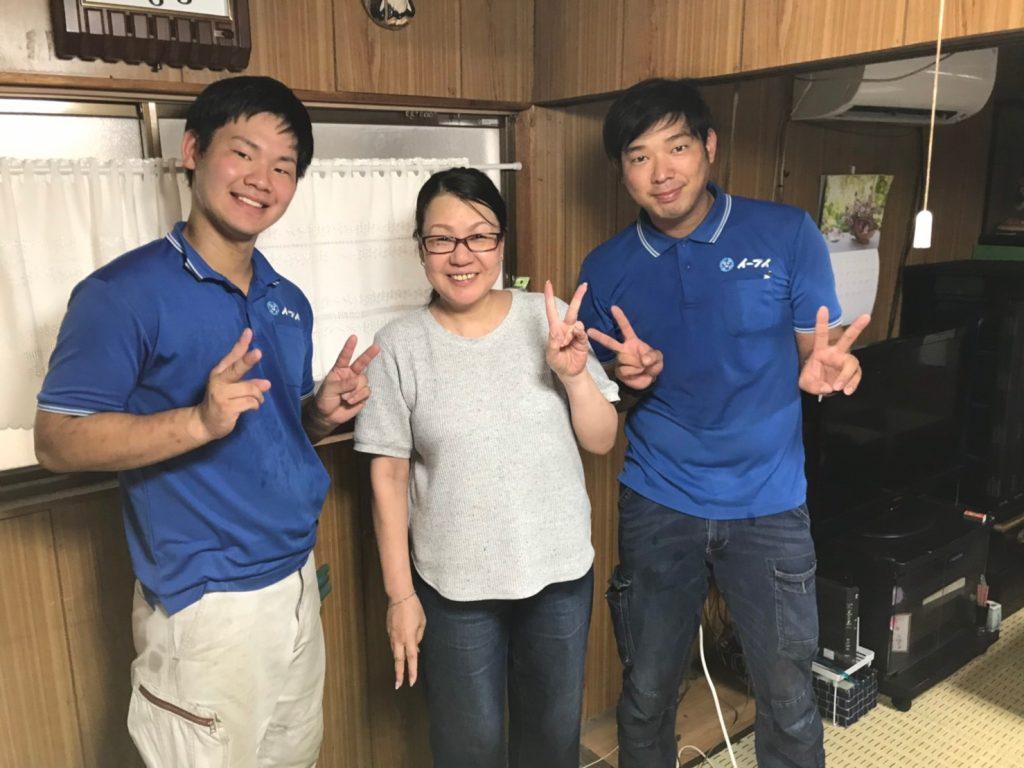 2019年10月8日大阪府大阪市平野区のお客様より、お部屋の片付けに伴った、不用品の回収と、家具の中身の整理がしたいとの事でご依頼を頂きました。