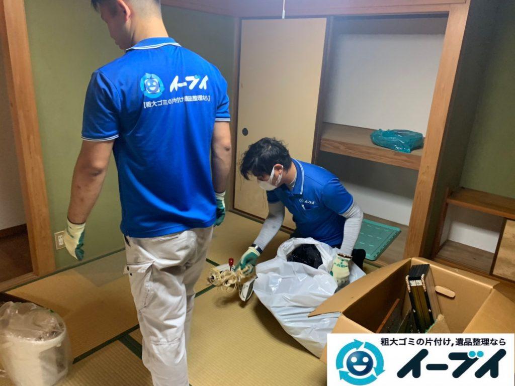 2019年10月25日大阪府大阪市岸和田市で退去に伴い、お家の家財道具を片付け処分させていただきました。写真4
