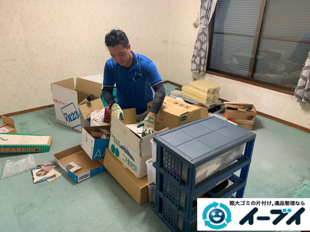 2019年10月25日大阪府大阪市岸和田市で退去に伴い、お家の家財道具を片付け処分させていただきました。写真3