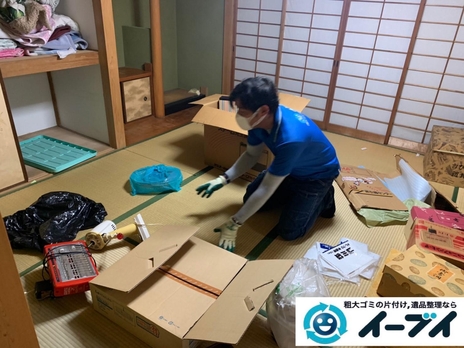 2019年10月25日大阪府大阪市岸和田市で退去に伴い、お家の家財道具を片付け処分させていただきました。写真2