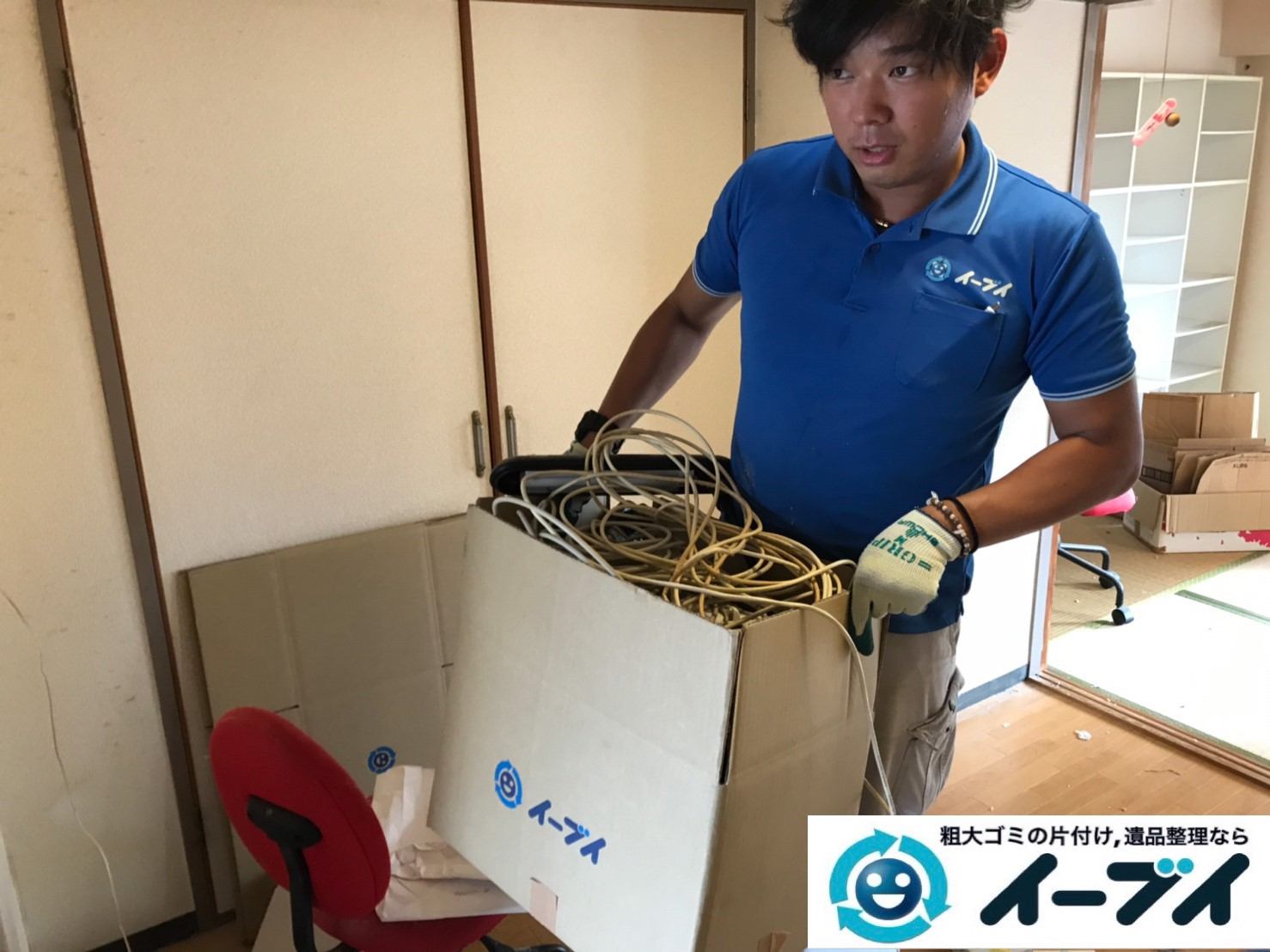 2019年11月15日大阪府枚方市で冷蔵庫の大型家電、ハンガーラックやスチールラックの不用品回収。写真4