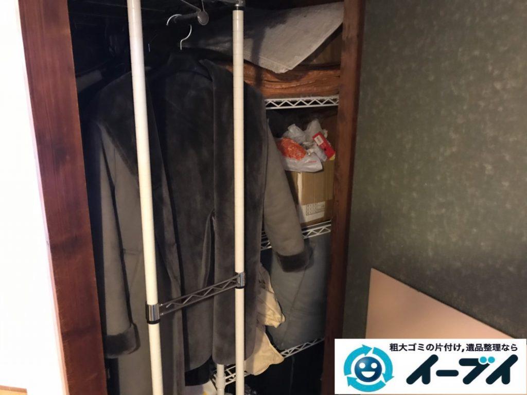 2019年11月15日大阪府枚方市で冷蔵庫の大型家電、ハンガーラックやスチールラックの不用品回収。写真1
