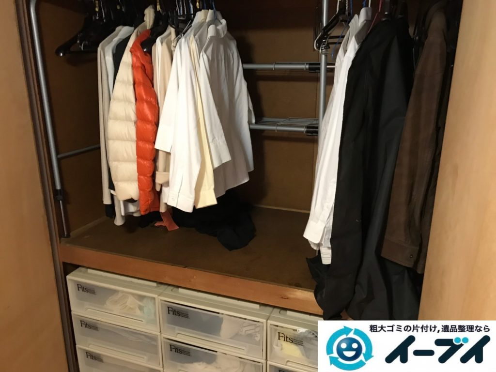 2019年11月11日大阪府池田市で押し入れや収納棚などの片付け作業。写真1