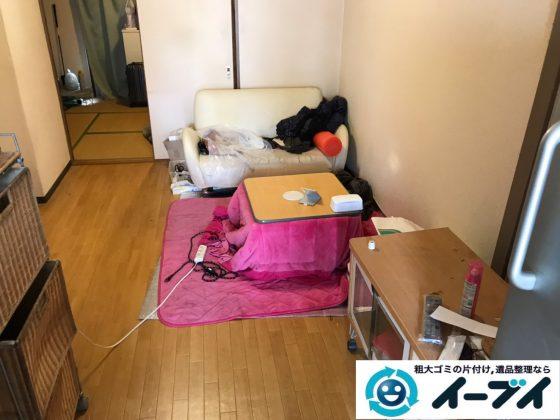 2019年11月14日大阪府松原市でテーブルやソファの家具処分をしました。写真1