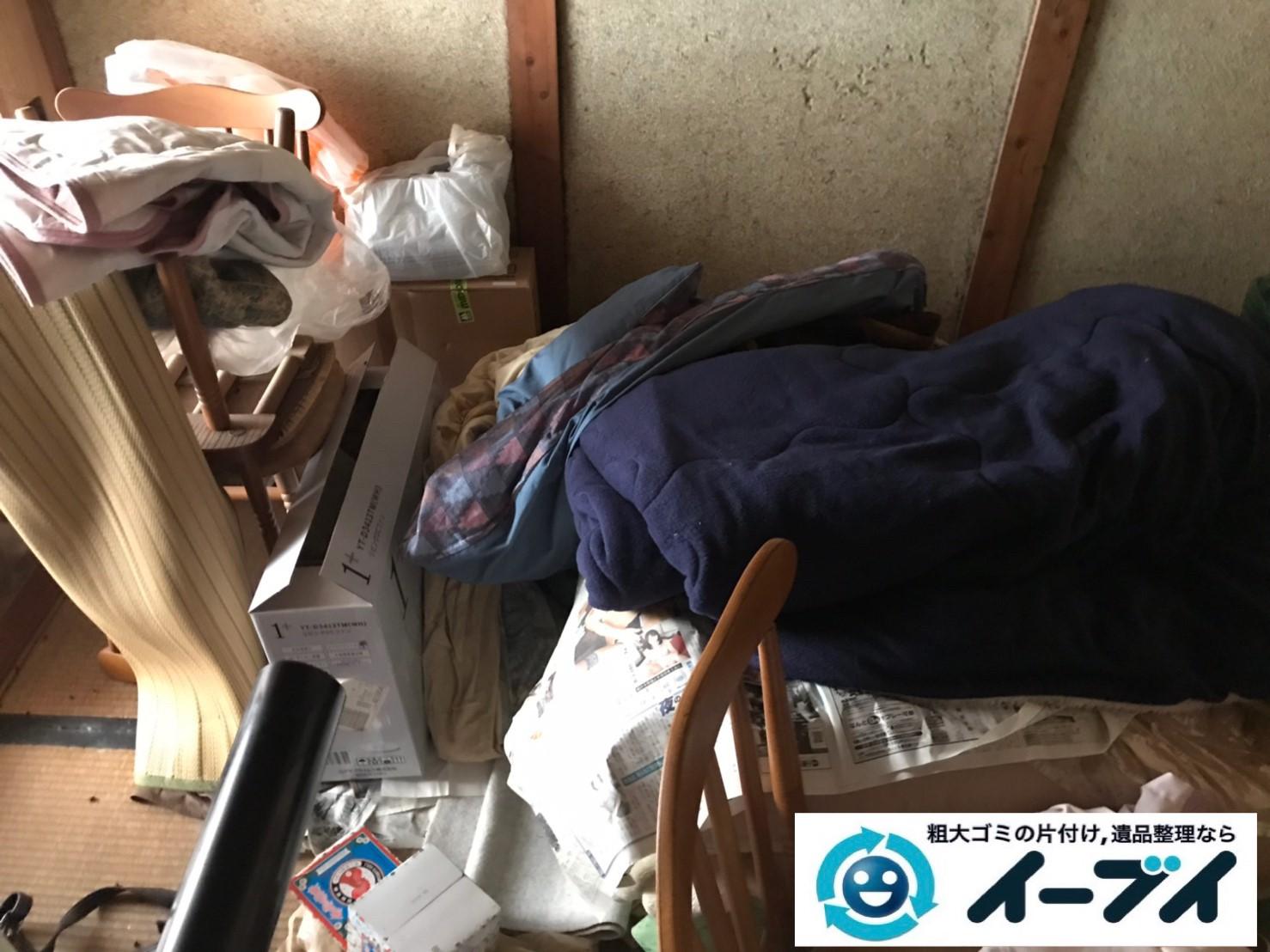 2019年11月21日大阪府大阪市北区で引越しに伴い、椅子やベッドなどの引越しゴミの不用品回収。写真1