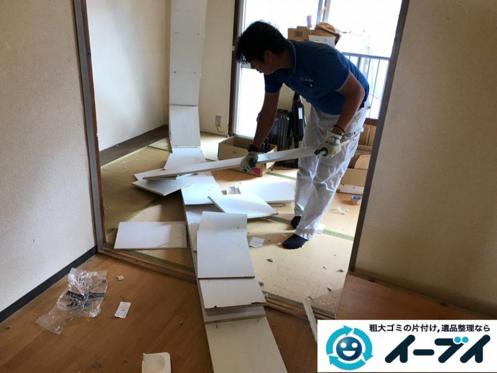 2019年12月2日大阪府河南町で冷蔵庫の大型家電、ベッドの解体作業をさせていただきました。写真1