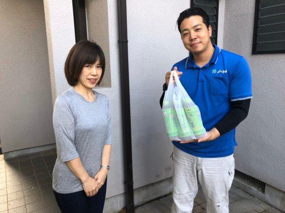 2019年12月26日大阪府堺市のお客様より、庭の植木などの片付けのご依頼を頂きました。
