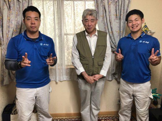 2019年11月29日大阪府寝屋川市のお客様より、部屋の片付けに伴ったタンスや食器棚等の不用品の回収で弊社にご依頼いただいたお客様です。