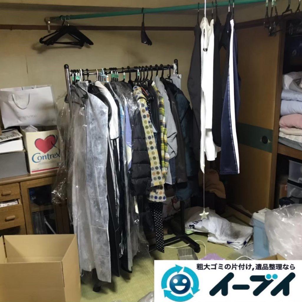 2020年1月14日大阪府門真市で粗大ゴミや衣類、生活用品が散乱したお部屋の不用品回収作業。写真3