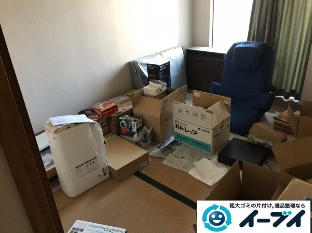 2020年1月15日大阪府阪南市でソファやガスファンヒーターなど粗大ゴミの用品回収。写真1