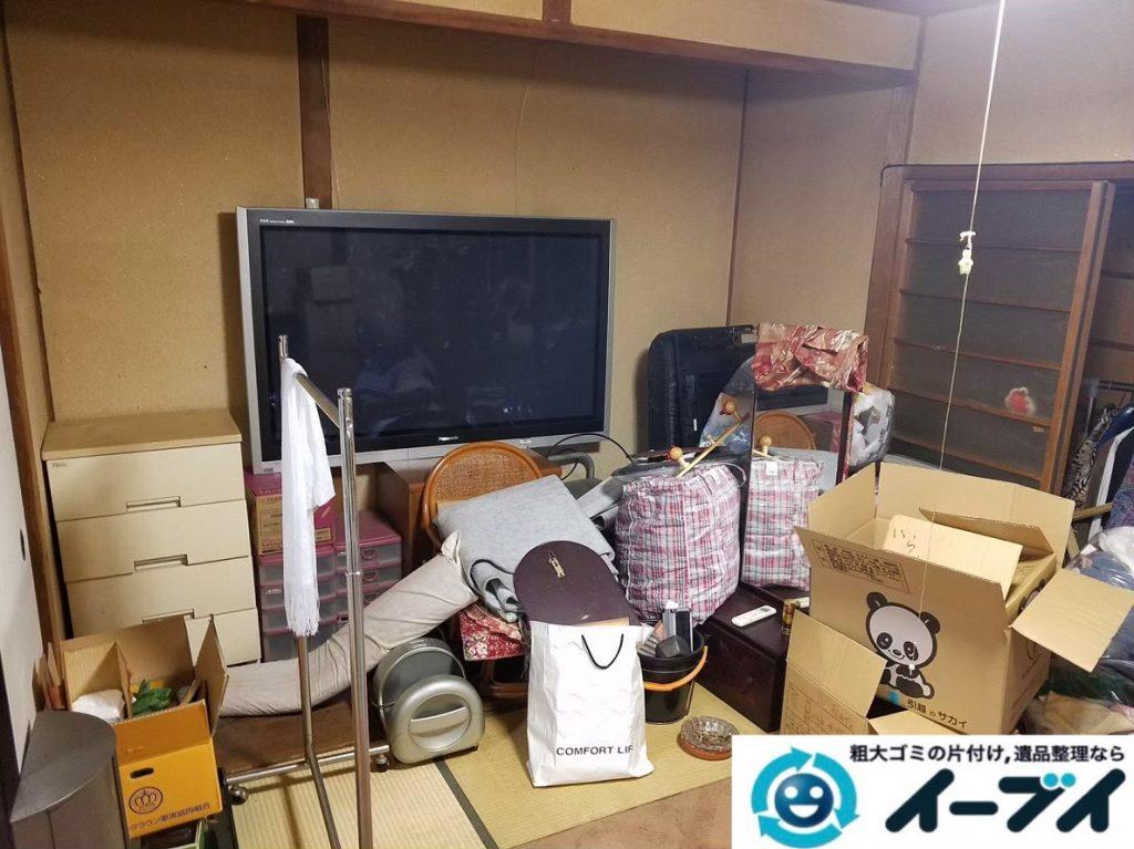2020年2月7日大阪府和泉市で整理箪笥やテレビなどの不用品回収。写真1