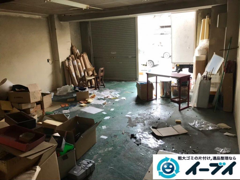 2020年2月6日大阪府千早赤阪村で事務所の撤去に伴い、事務用品や使わなくなった物の不用品回収。写真3