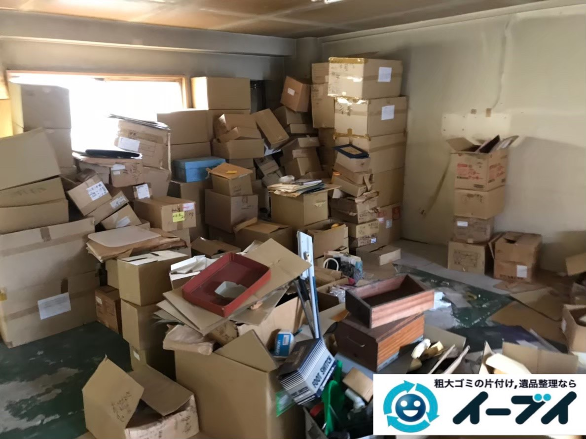 2020年2月6日大阪府千早赤阪村で事務所の撤去に伴い、事務用品や使わなくなった物の不用品回収。写真2