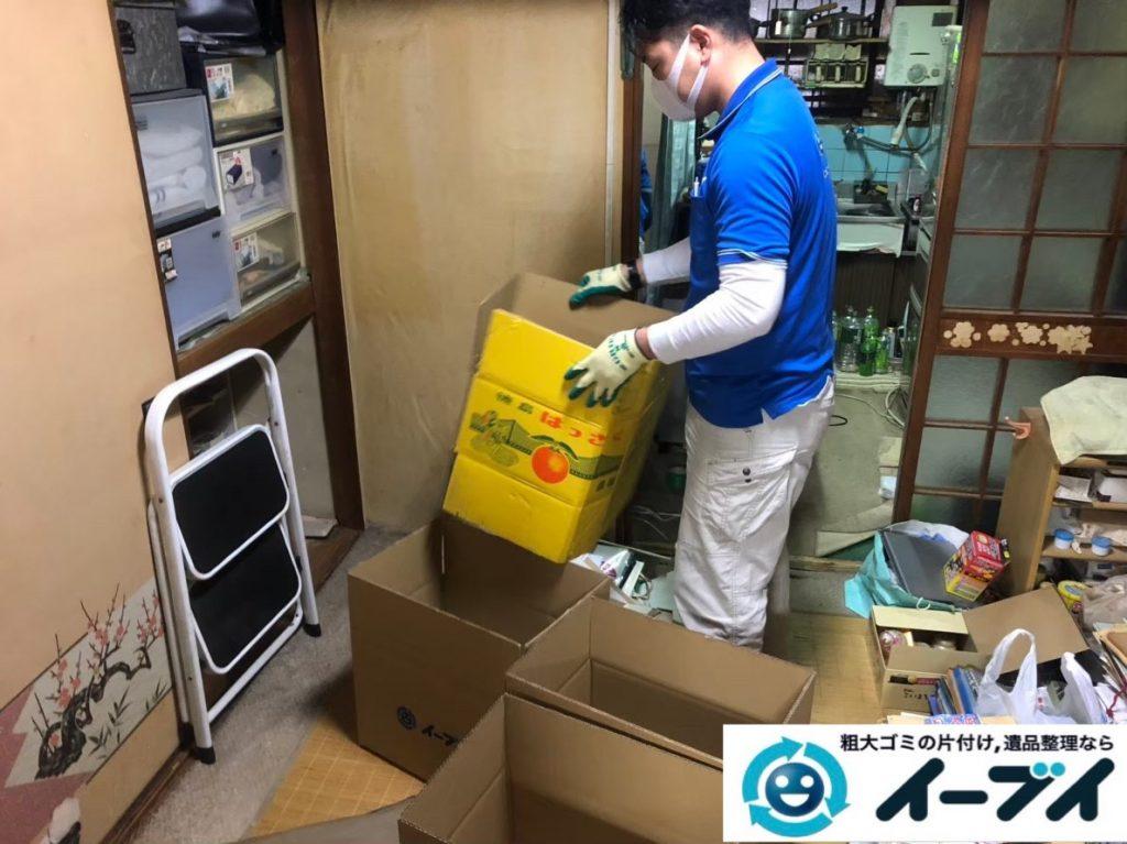 2020年2月18日大阪府大阪市城東区で和箪笥や整理箪笥の婚礼家具処分。写真3