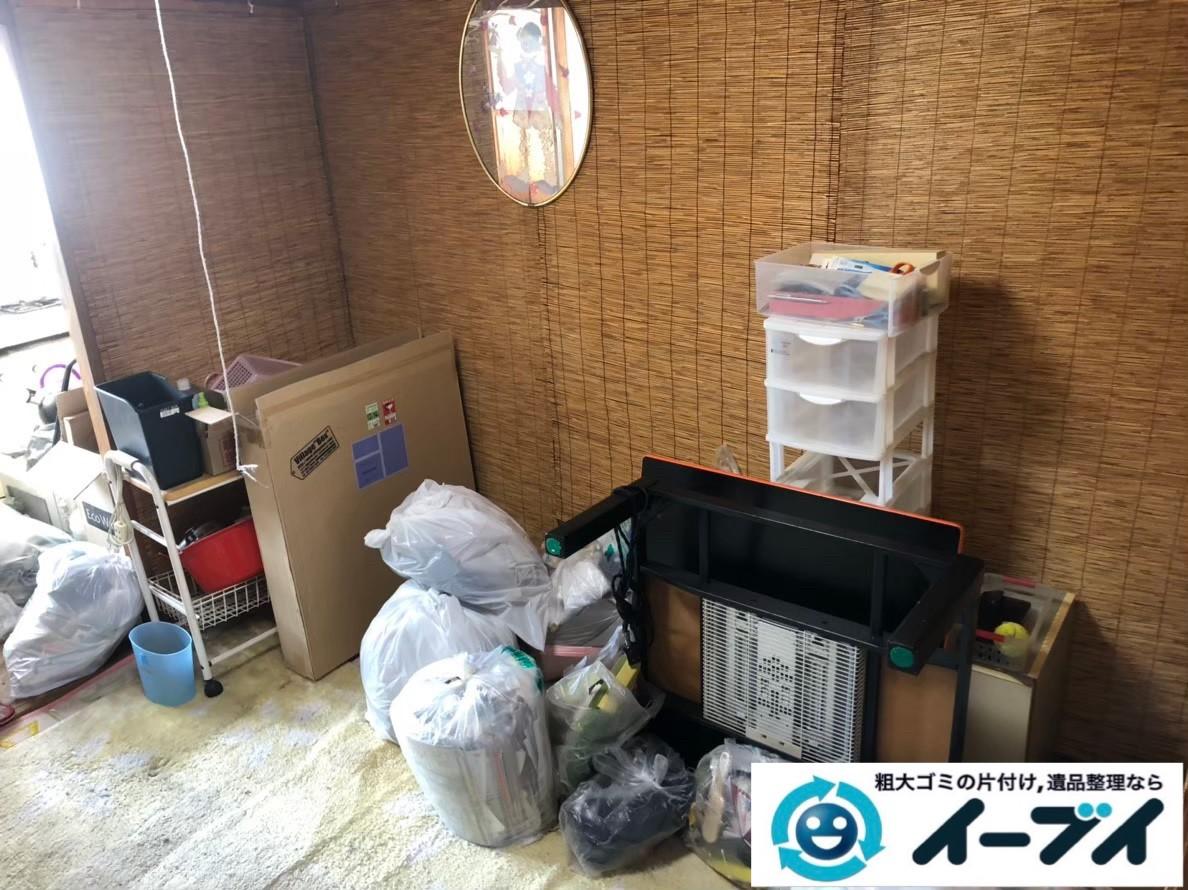 2020年2月19日大阪府大阪市中央区で洗濯機の家電、こたつテーブルの家具の不用品回収。写真1