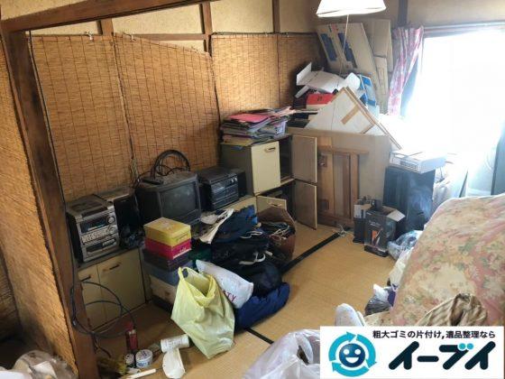 2020年3月17日大阪府大阪市北区で退去に伴い、お家の家財道具を一式処分させていただきました。写真1