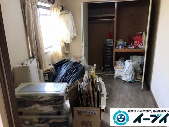 2020年3月11日大阪府大阪市住之江区で退去に伴い、マンションの家財道具を一式処分させていただきました。写真1